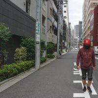 Les débuts du streetwear au Japon